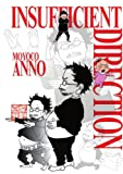 Insufficient Direction: Hideaki Anno X Moyoco Anno (Insuficient Direction)