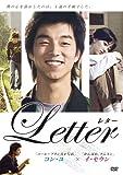 Letter ~レター~