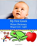 Sam Chekwas My First Greek Picture Dictionary Bilingual Greek English