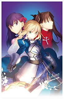 Fate/stay night タペストリー 1