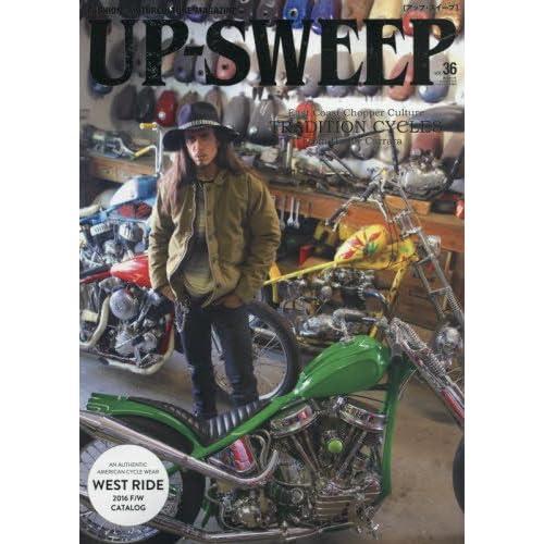 UP SWEEP(36) 2016年 11 月号 [雑誌]: バイキチ 増刊