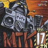 NHK-CD 大!天才てれびくん MTK the 17th