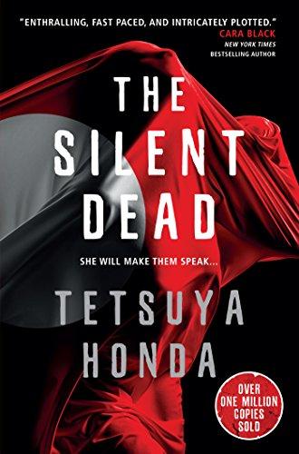 the-silent-dead-reiko-himekawa