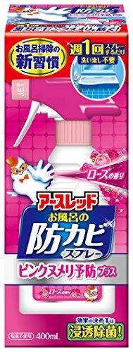 アース製薬 お風呂の防カビスプレー ピンクヌメリ予防プラス ローズの香り 400mL