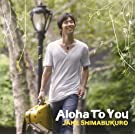 Aloha to You