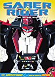 Saber Rider and the Star Sheriffs: Complete Series [Import]