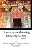 img - for Governing and Managing Knowledge in Asia (Series on Innovation and Knowledge Management) book / textbook / text book
