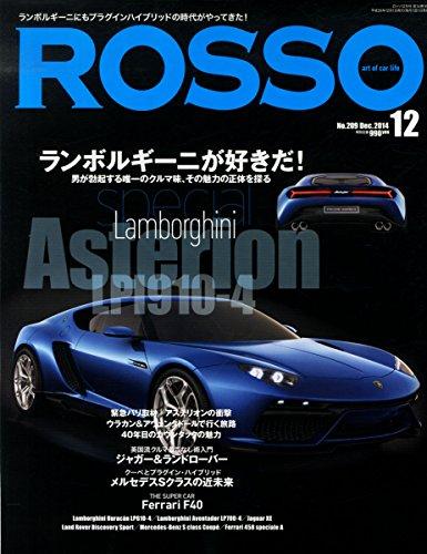 Rosso (ロッソ) 2014年 12月号 Vol.209