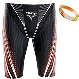 SARA STORE メンズ 競泳 水着 フィットネス プール シリコンブレスレット セット(B赤, XL)