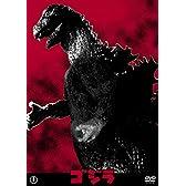 【Amazon.co.jp限定】ゴジラ(昭和29年度作品) 東宝DVD名作セレクション  (『シン・ゴジラ』ポストカード付)