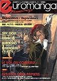 ユーロマンガ vol.3