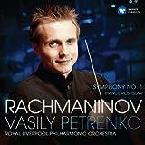 Rachmaninov: Symphony No. 1 & Prince Rostislav