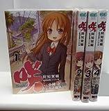 咲-Saki- 阿知賀編 episode of side-A コミック 1-4巻セット (ガンガンコミックス)