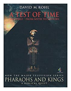 a review of david m rohls history book a test of time Dr david m harshman, md is a doctor primarily located in beaufort, sc he has 43 years of experience his specialties include internal medicine , cardiovascular disease and cardiology.