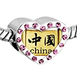 Pugster Pink Swarovski Crystal Gold Plated Travel & Culture China Photo Heart European Bead Bracelets Heart Silver Plated Beads Fits Pandora Charm Chamilia Biagi Bracelet
