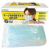 【空気感染予防】サージカルDSマスク(50枚入り)