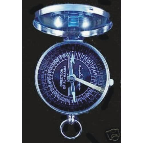 Amazon.com : COMPASS - Showing Direction of Al-Kaaba : Camping