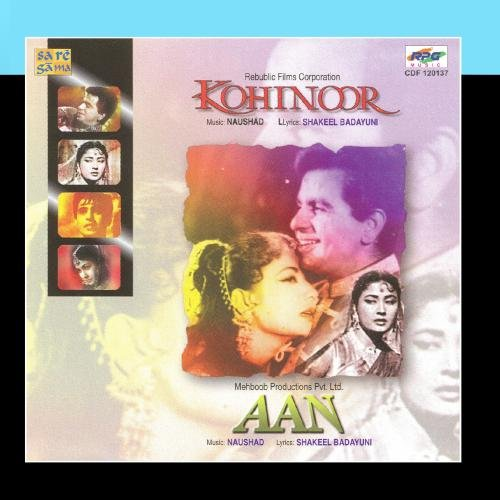 Various Artists - Kohinoor / Aan - Zortam Music
