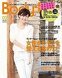 Body+ (ボディプラス) 2014年 3月号