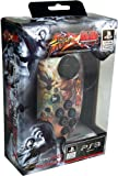 Street Fighter x Tekken Wired Fight Pad: Ryu EU Playstation 3 PS3
