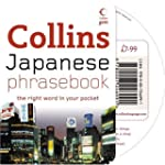 Collins Gem - Japanese Phrasebook and...