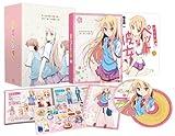 さくら荘のペットな彼女 Vol.1 [Blu-ray]