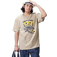 豊天 Tシャツ(半袖) ベージュ 1158-3275-1 [3L・4L・5L・6L] 大きいサイズ メンズ