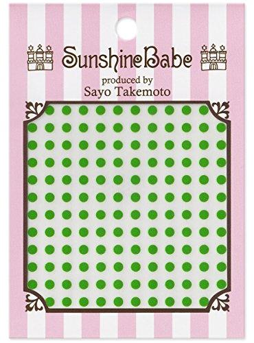 SunshineBabe ネイルシール ドット グリーン 3mm