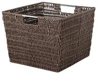 Whitmor 6500-1715 Rattique Storage To…