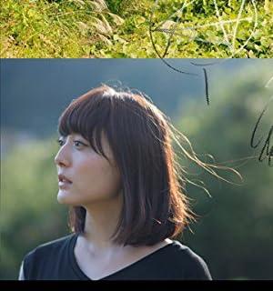 こきゅうとす(初回生産限定盤)(DVD付)(デジタルミュージックキャンペーン対象商品: 200円クーポン)