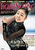 ワールド・フィギュアスケート 35