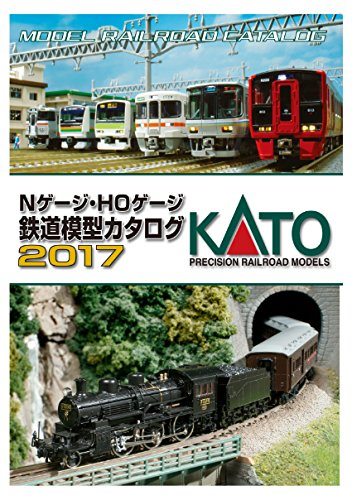 25-000 KATO Nゲージ ・ HOゲージ 鉄道模型カタログ2017