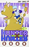 HUNTER X HUNTER 6 (ジャンプ・コミックス)