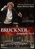 ブルックナー:交響曲 第8番 ハ短調 1887年版(第1稿のノヴァーク校訂版) [DVD]