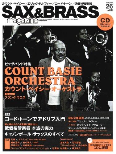 サックス&ブラス・マガジン volume26 (CD付) (リットーミュージック・ムック)