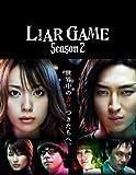 戸田恵梨香 写真集 「ライアーゲーム シーズン2 DVD-BOX」