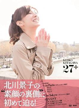 Keiko Kitagawa 1st Photobook Making Documentary DVD 27+