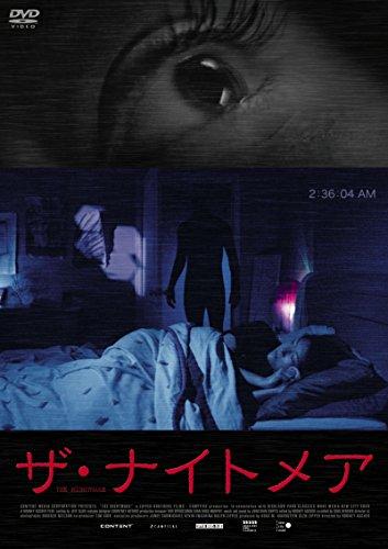 ザ・ナイトメア [DVD]
