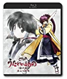 OVA うたわれるもの 第3巻 Blu-ray Disc版 [Blu-ray]