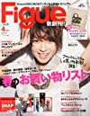 Figue (フィグ) 2013年 04月号 [雑誌]