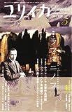 ユリイカ 第40巻第6号—詩と批評 (40)