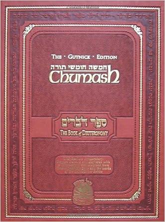 Chumash: The Gutnick Edition - Book of Deuteronomy - Kol Menachem (Full Size)