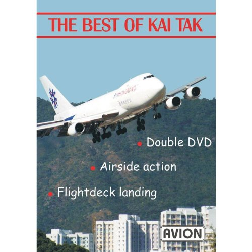 avion-the-best-of-kai-tak-dvd