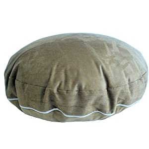 Faux Suede Caramel Brown Bean Bag Cat Dog Pet Bed