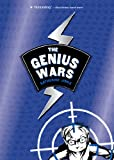 The Genius Wars (0547577273) by Jinks, Catherine