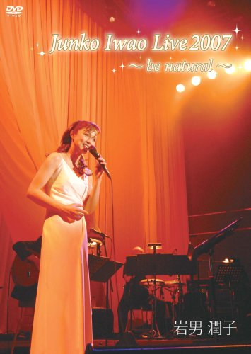 Junko Iwao Live2007 ~be natural~ [DVD]