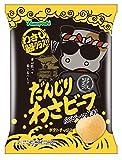 山芳製菓 ポテトチップス だんじりわさビーフ 95g×6袋