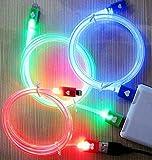iPhone6 iPhone5 ipad ipadmini 充電器 ライトニング 充電ケーブル 光る LED Lightning USB アイフォン6 アイフォン5 アイパッド アイパッドミニ 選べるカラー