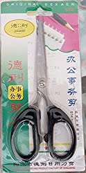 Scissor Small All Purpose, General Cutting, Beauty, Personal Care, Tools & Accessories.