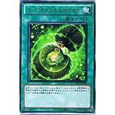 遊戯王カード 【 ランドオルスのヒカリゴケ 】 DREV-JP052-R 《デュエリスト・レボリューション》